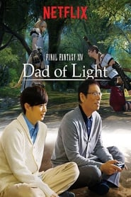Final Fantasy XIV: Dad of light