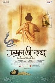 Chandrabati Katha (2020)
