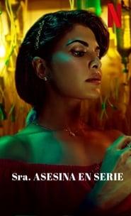 Sra. Asesina en Serie Película Completa HD 720p [MEGA] [LATINO] 2020