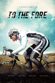 To the Fore (Po feng) (2015) Sub Indo