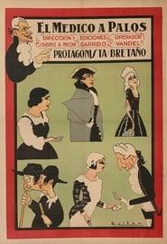 El médico a palos 1928
