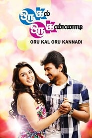 Oru Kal Oru Kannadi (2012) Full Movie 720p HDRip Online Download