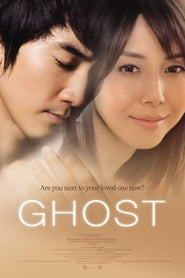 Ghost (2010) Tagalog Dubbed