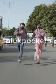Pickpocket (2020)