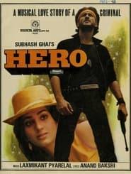 [Hindi] Hero