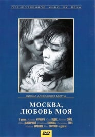 Affiche de Film Moscow, My Love