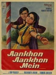 Aankhon Aankhon Mein 1972