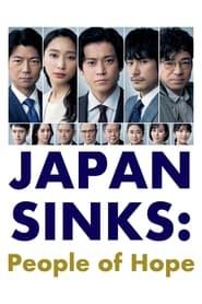 JAPAN SINKS: People of Hope 2021