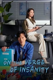 On the Verge of Insanity poster