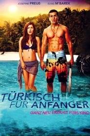 Türkisch für Anfänger [2012]