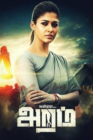 Tejasvini (Aramm) (2018) Hindi Dubbed Movie Download 720p