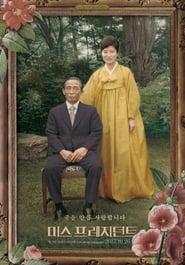 مشاهدة فيلم Mis-President مترجم