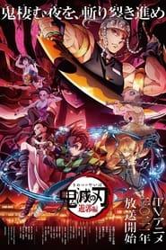 Demon Slayer: Kimetsu no Yaiba: Season 3