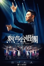 Find Your Voice (2019)