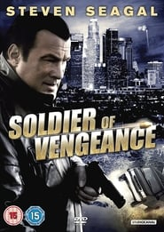Vengeance Is Mine (2012)