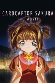 Cardcaptor Sakura: The Movie (1999)