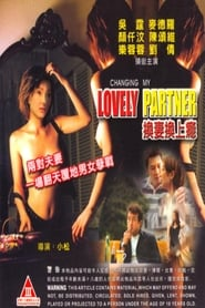 Changing My Lovely Partner (2003)