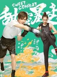 Poster Sweet Combat 2018