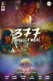 377 Ab Normal Kannada Full Movie