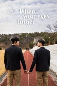 Where Your Eyes Linger poster