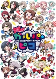 Assistir BanG Dream! Garupa☆Pico Online