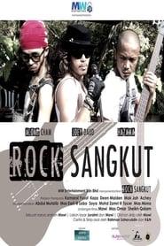 Rock Sangkut (2014)