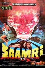 3D Saamri (1985) Netflix HD 1080p