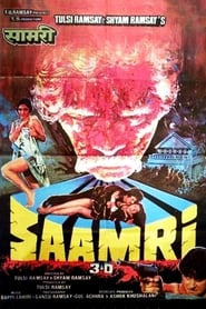 Poster 3D Saamri 1985