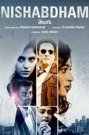 Silence (2020) Tamil Dubbed Movie Watch Online