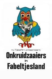 Onkruidzaaiers in Fabeltjesland 1970
