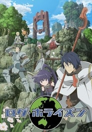 Log Horizon en streaming