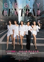 Sexy Central (2019) poster