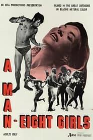 A Man, Eight Girls 1968