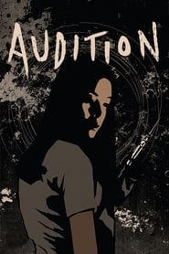 Audition (2000)
