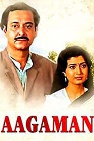 Aagaman 1988