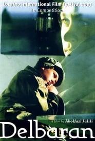 دلبران (2001)