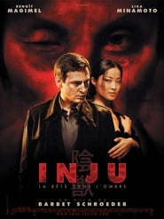 Inju : La Bête dans l'ombre 2008