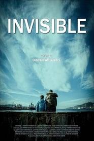 Invisible 2015