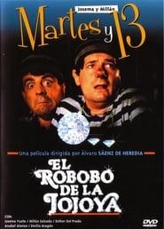 El robobo de la jojoya (1991)