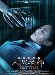 Haunted Dormitory – Marionette Teacher (2017) Watch Online Free