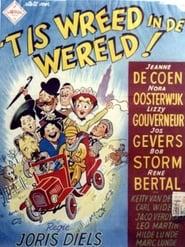 't Is wreed in de wereld 1954