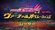 Kamen Rider Ex-Aid [Tricks] - Virtual Operations - Lazer Chapter