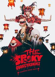 Poster THE SPOOKY OBAKEYASHIKI ~PUMPKINS STRIKE BACK~ 2018