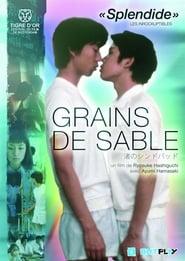 Grains de sable 1995