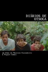 The Tsugua Diaries (2021)