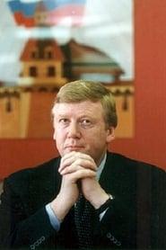 Anatoliy Chubays