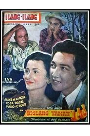 Biglang Yaman 1949