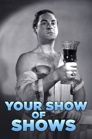 Your Show of Shows 1950