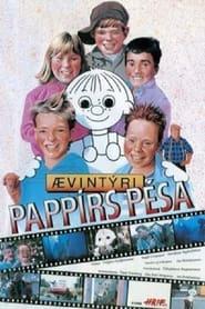 Ævintýri Pappírs Pésa 1990