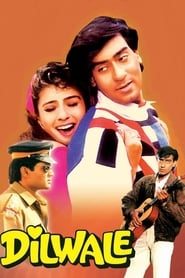 Poster Dilwale 1994